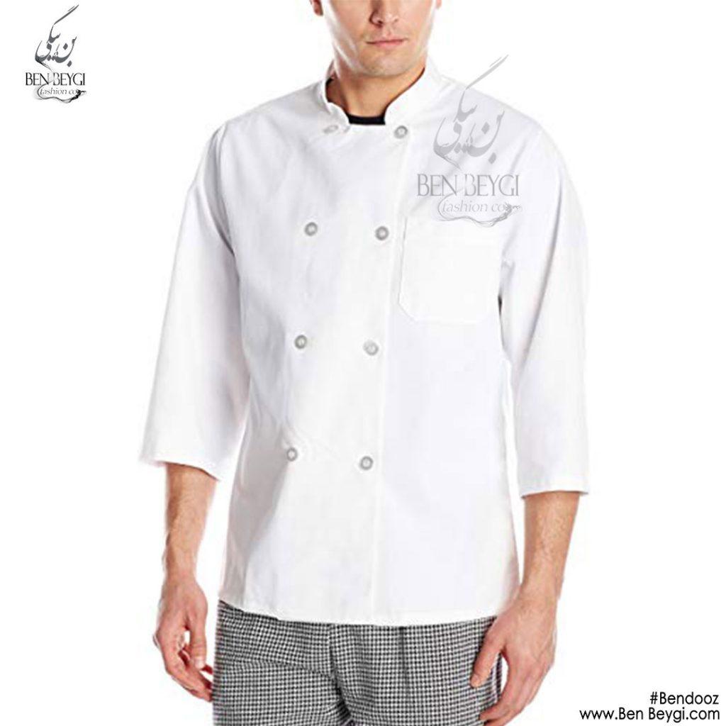 پیراهن-اشپزی-ده-دکمه-سفید-استین-بلند-باشلوار
