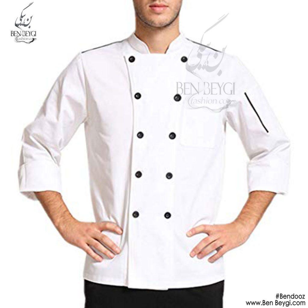 پیراهن-اشپزی-ده-دکمه-سفید-استین-بلند